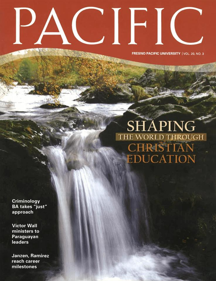 Fall 2007 Pacific Magazine cover