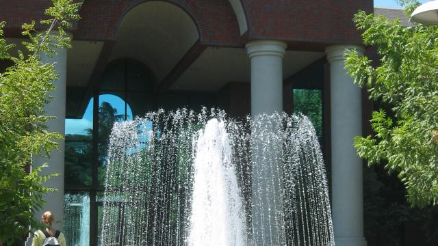 The fountain at McDonald Hall